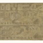 Relief mit Kranichen und anderen Vögeln (Foto: Arbeitsbereich Digitale Dokumentation)