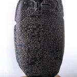 Landschenkungsurkunde (Kudurru) aus der Regierungszeit von Sargon II. (721–705 v. Chr.) (Foto: Monika Gräwe, Arbeitsbereich Digitale Dokumentation)